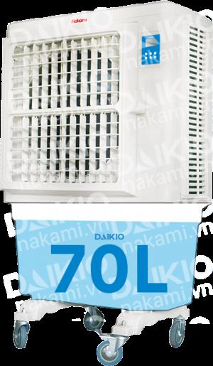 Máy làm mát thương mại DK-7000A