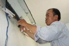 Siêu thị máy lạnh VIGI chú trọng vào dịch vụ