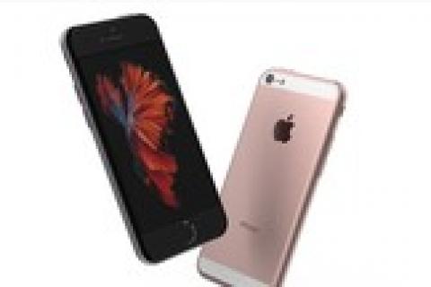 Màn hình iPhone 5se lộ ảnh, không có 3D Touch