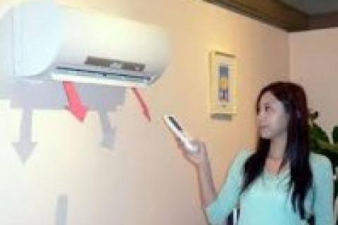 Cách sử dụng máy lạnh ít hao điện