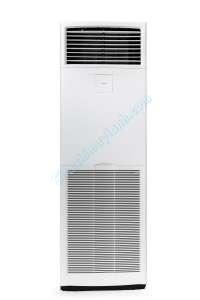 Daikin Floor Standing AC Inverter FVQ125CVEB (5.0Hp) - 3 phase