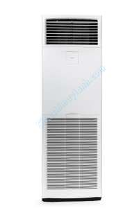 Daikin Floor Standing AC Inverter FVQ140CVEB (6.0Hp) - 3 phase
