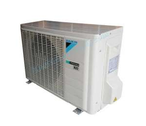 Outdoor Unit AC Multi Daikin Inverter 3MKS50ESG (2.0Hp)