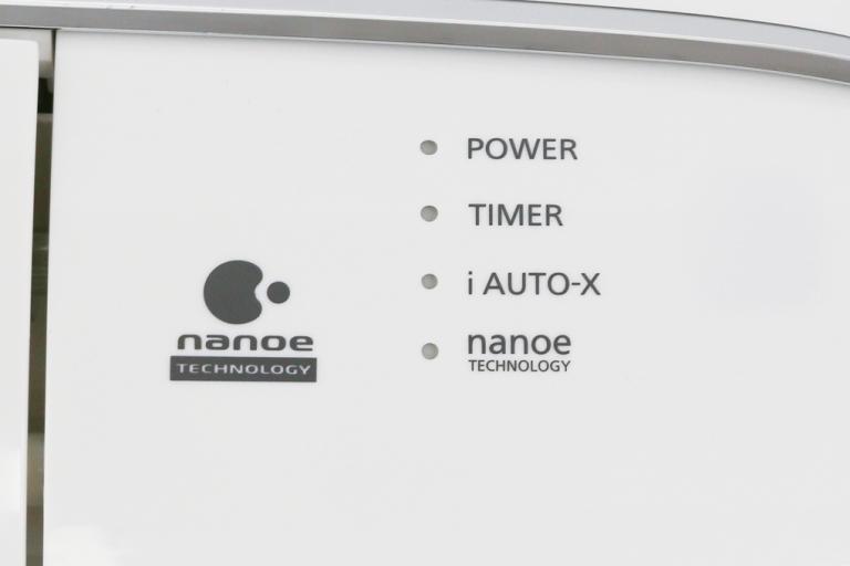 Máy lạnh Panasonic Inverter XU12UKH-8 (1.5Hp)